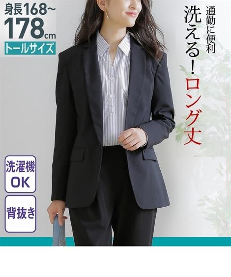 トールサイズ 洗えるテーラードジャケット 【レディース】ジャ...