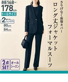 <ニッセン>【喪服】 トールサイズ フォーマルパンツスーツ(ジャケット+ソフトブーツカットパンツ)(股下80cm) 喪服・ブラックフォーマル(礼服)画像