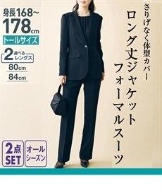 <ニッセン>【喪服】 トールサイズ フォーマルパンツスーツ(ジャケット+ソフトブーツカットパンツ)(股下84cm) 喪服・ブラックフォーマル(礼服)画像