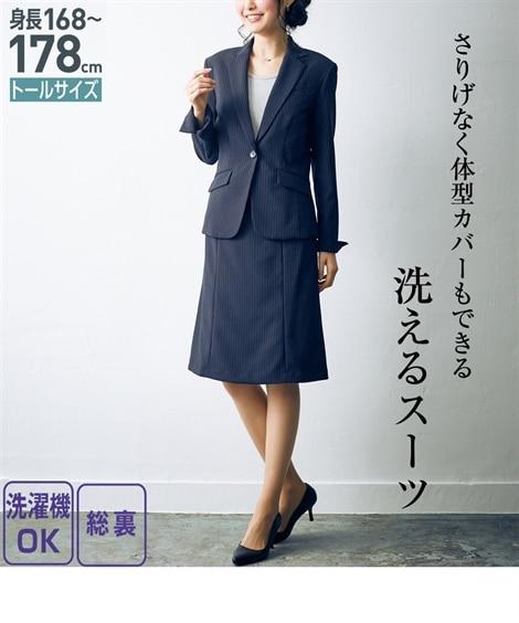 トールサイズ 洗える定番セミフレアスカートスーツ 【レディー...