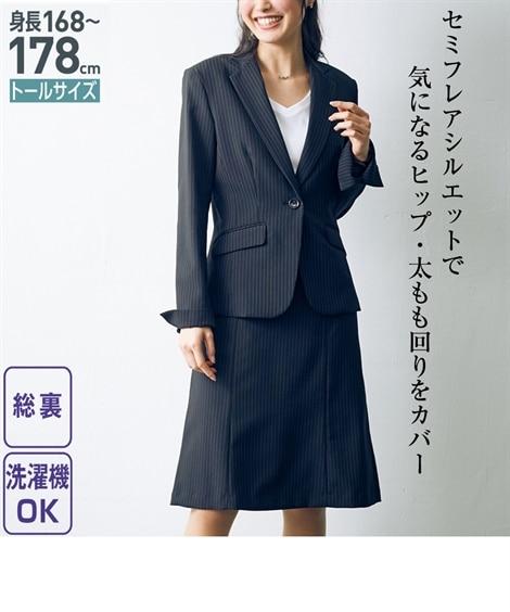 トールサイズ 洗える定番セミフレアスカートスーツ オフィスス...