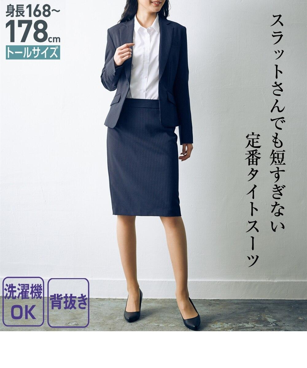 トールサイズ 洗える定番タイトスカートスーツ 通販【ニッセン】