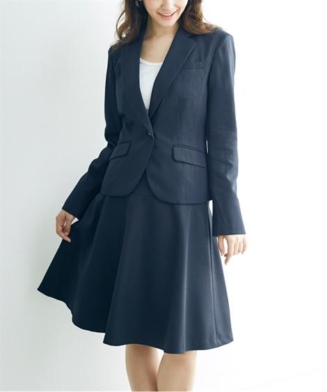 トールサイズ 洗える令嬢スカートスーツ オフィススーツ
