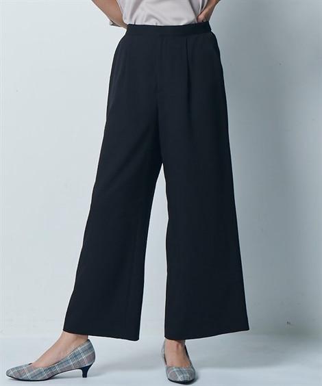 【変り織リスピィシリーズ】すごく伸びる多機能9分丈セミワイド...