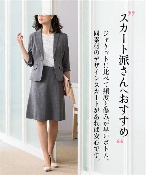 ◆リニューアル◆洗える7分袖2スカートスーツ3点セット レディース [nissen(ニッセン)] (ジャケット+タイトスカート+セミフレアスカート)