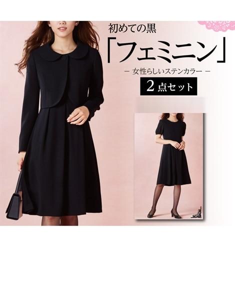 【喪服】 ステンカラーアンサンブル(ジャケット+フレアワンピ...
