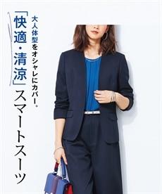 3d81f31adf048 ニッセン 20代・30代・40代女性のレディースファッション 通販