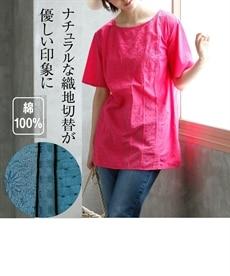 dbab68181511d4 綿100% 大きいサイズ チュニック 通販【ニッセン】 - 大きいサイズ ...