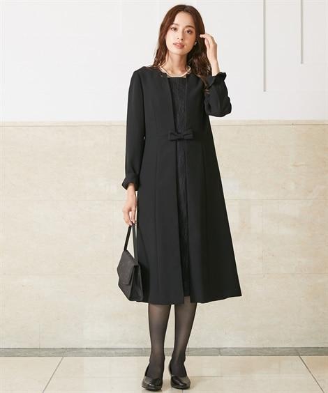 【着脱簡単前開き】洗えるアンサンブル風レース使いロング丈ワンピース【喪服。礼服】 (ブラックフォーマル)funeral outfit, plus size funeral outfit
