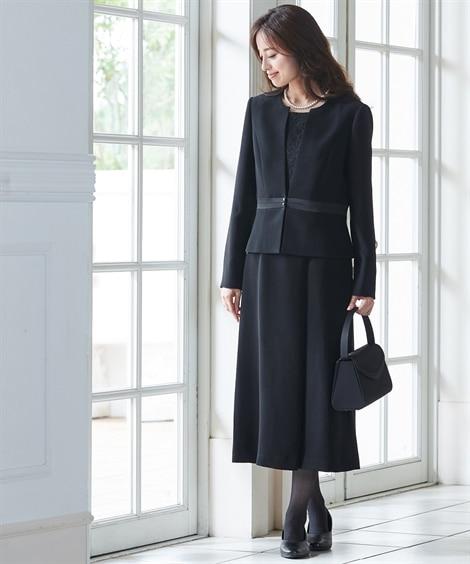 【腕まわりの窮屈感を緩和】洗えるストレッチロング丈前開きアンサンブル【喪服。礼服】 (ブラックフォーマル)funeral outfit, plus size funeral outfit