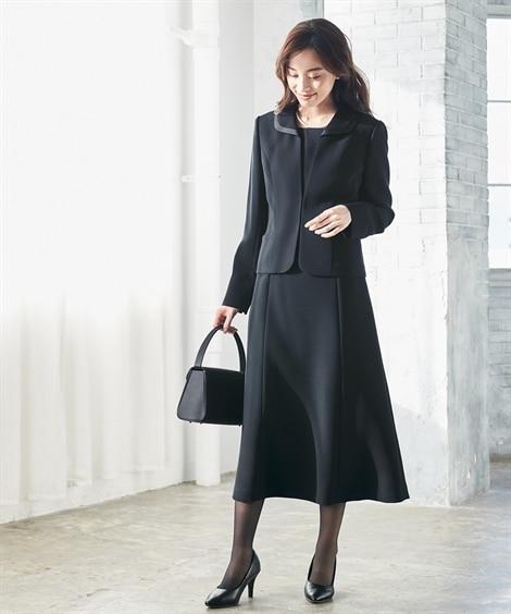 【清涼裏地使い】ストレッチロング丈アンサンブル【喪服。礼服】 (ブラックフォーマル)funeral outfit, plus size funeral outfit