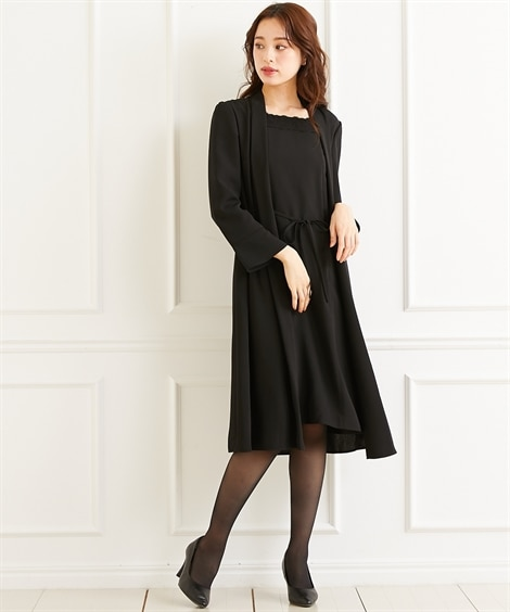 【着脱簡単前開き】軽い羽織りアンサンブル風前開きロング丈ワンピース【喪服。礼服】<大きいサイズ有> (ブラックフォーマル)Funeral Outfit