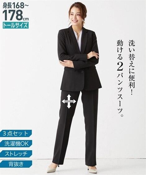 「2020年9月新着!<ニッセン> トールサイズ 洗えるタテヨコストレッチ2パンツスーツ (レディース)スーツ women's suits  plus size women's suits」