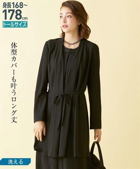 「2020年9月新着!<ニッセン> トールサイズ 洗えるフォーマルロング丈トッパージャケット(共布ベルト付)(セットアップ対応) 【高身長・長身】(ブラックフォーマル)Funeral Outfit」