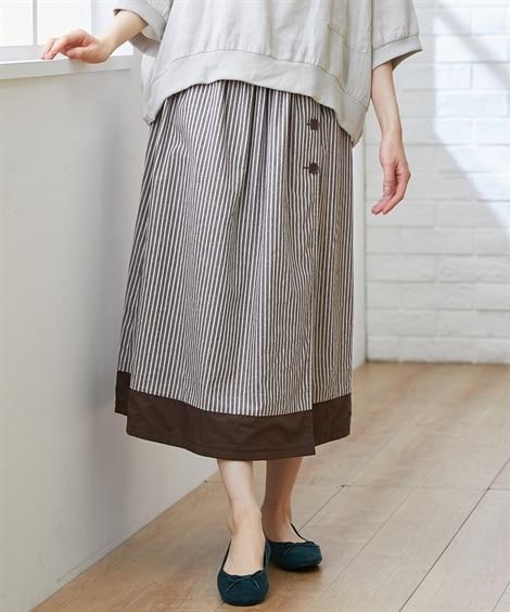 「2020年9月新着!<ニッセン>【大きいサイズ】 リバーシブルラップスカート(オトナスマイル) スカート plus size skirts」