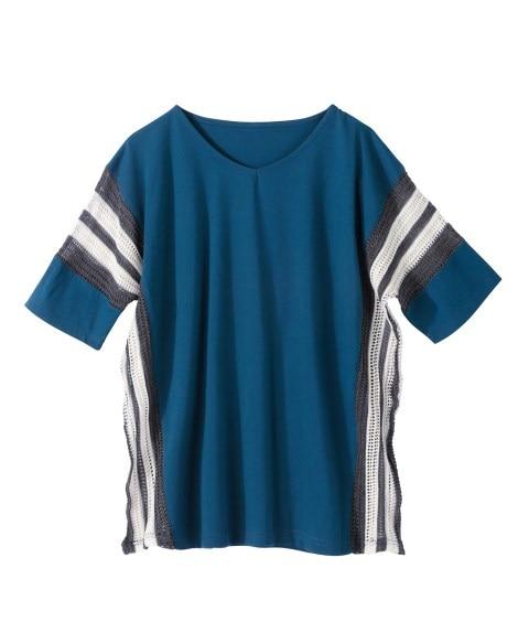 デザインTシャツ(オトナスマイル) (大きいサイズレディース...