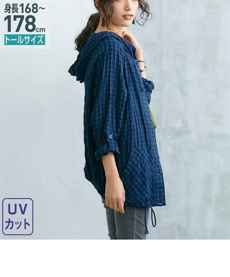 トールサイズ UVカット前ボタンシャツパーカー 【高身長・長...