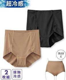 <ニッセン> 洗えるフォーマルテーラードジャケット(上下別売) 喪服・ブラックフォーマル(礼服) 24