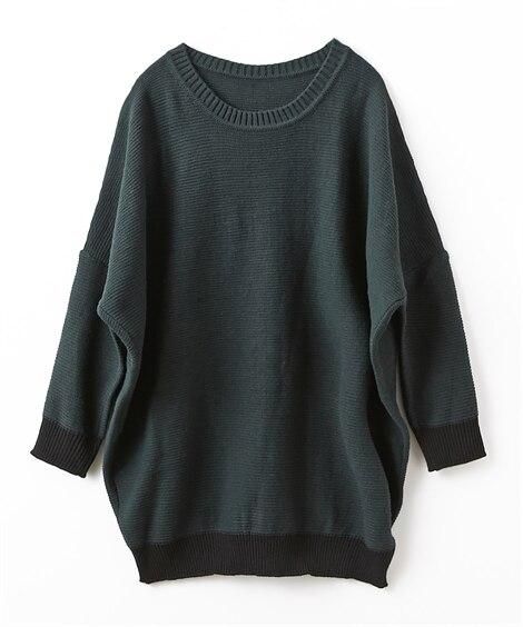 【ゆったりワンサイズ】配色ニットプルオーバー (ニット・セー...