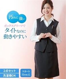 035cab9a6a648 事務服」 通販 ニッセン