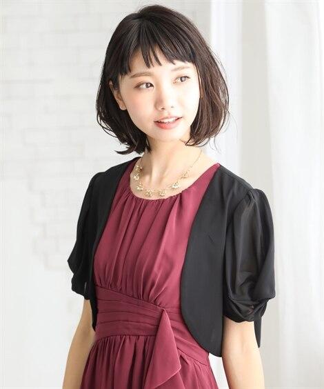 ふんわり袖がポイント♪シンプルシフォンボレロ【結婚式。二次会...