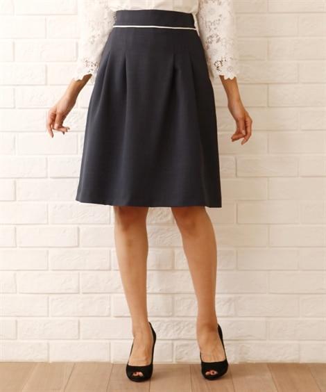 配色パイピングスカート (大きいサイズレディース)