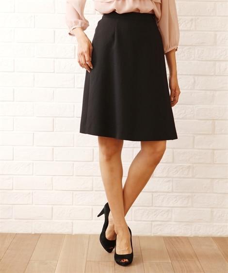 ラップスカート風キュロット(デオドランテープ付き) 【大きい...