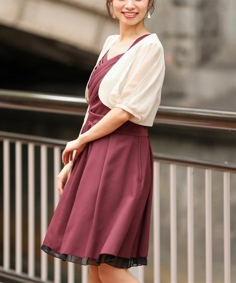 2点セット(カシュクールワンピース+シフォンボレロ) 【結婚...