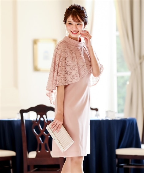 レースケープ風コクーンワンピースドレス【結婚式。二次会。お呼...