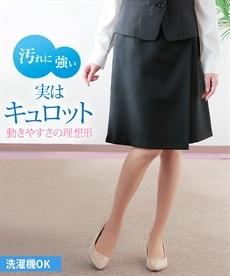 <ニッセン>長め丈裾イレギュラーシフォンワンピース(ボレロ付)(ゆったりバストサイズ)  21