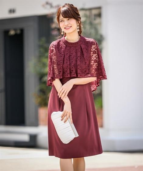 スマイルサイズ。レースケープ風ワンピースドレス【結婚式。二次...