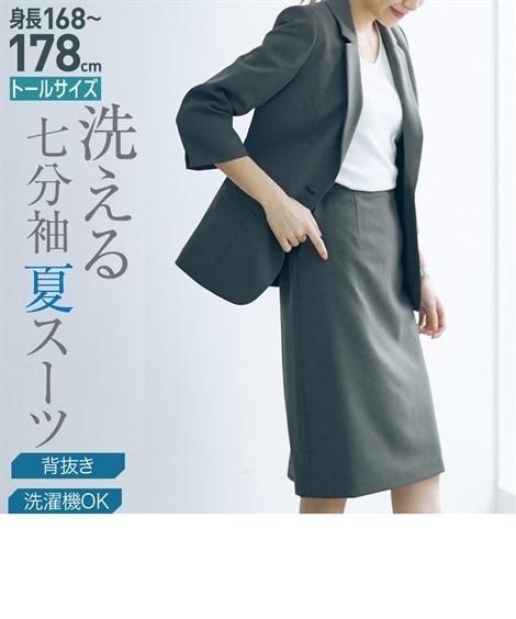 トールサイズ 洗える7分袖タイトスカートスーツ オフィススー...