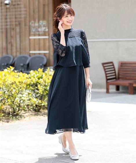 レース切替ドッキングスタンドカラーワンピースドレス【結婚式。...