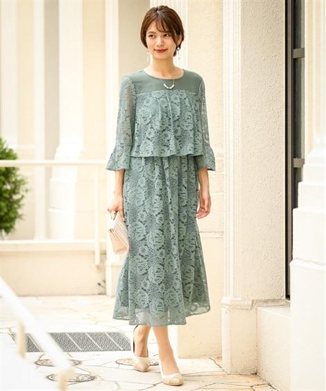 レース切替フレアワンピースドレス【結婚式。二次会。お呼ばれ。...