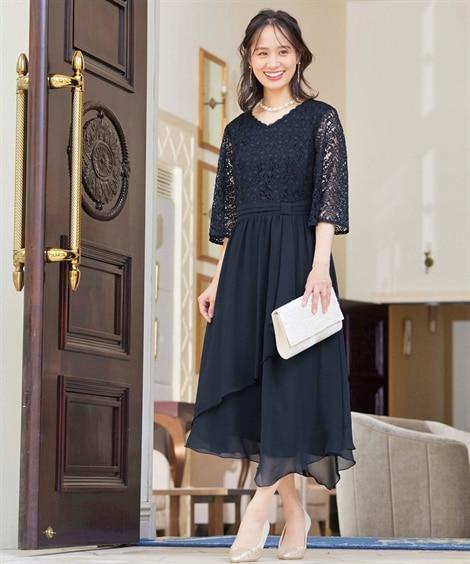 レース使いイレギュラーヘムワンピースドレス 【謝恩会・パーテ...