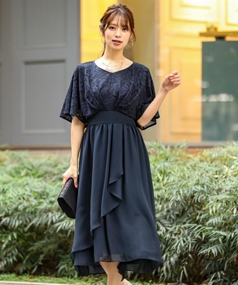【結婚式・パーティードレス】デザインレーストップス切替ワンピースドレス<大きいサイズ有> 【謝恩会・パーティドレス】Dress