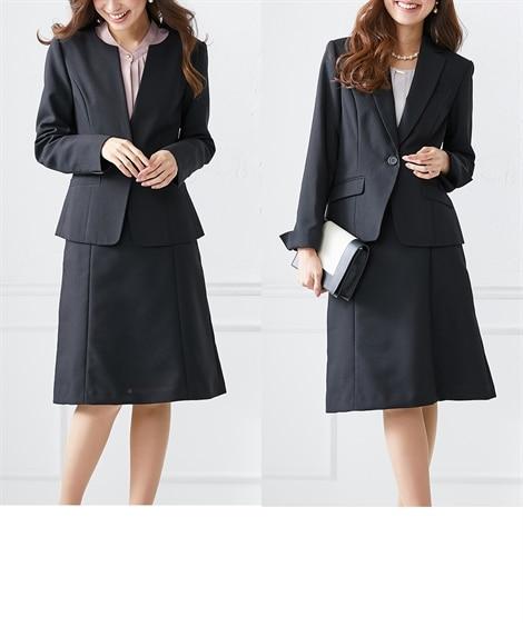 ジャケットが2種類ついた着回し力◎スカートスーツ(テーラード...