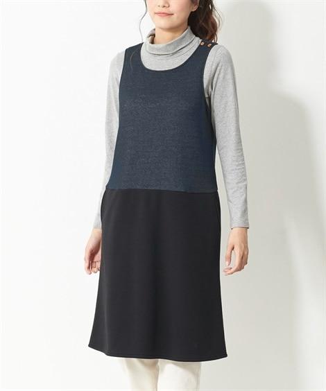 裏起毛カットソージャンパースカート (大きいサイズレディース...