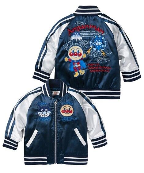 【アンパンマン】スカジャン(男の子 女の子 ベビー服 子供服) (ベスト)Kid's Vest, 背心