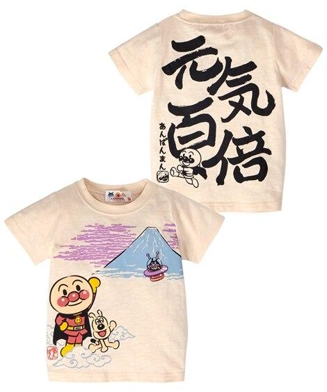 【アンパンマン】和柄前後プリントTシャツ(男の子 女の子 ベビー服 子供服) (Tシャツ・カットソー)Kids' T-shirts