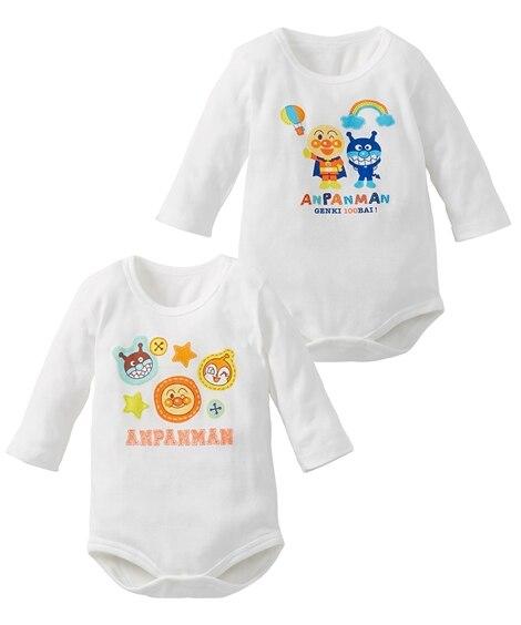 【アンパンマン】コットンフライス長袖ボディスーツ2枚組(男の子。女の子 子供服。ベビー服) 【ベビー服】Babywear