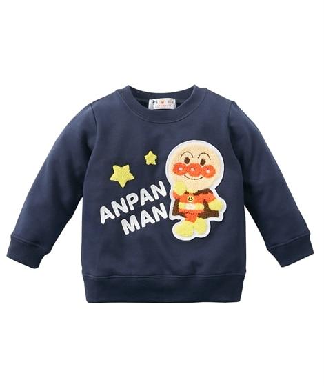 【アンパンマン】サガラ刺しゅう裏毛トレーナー(男の子 女の子 ベビー服 子供服) (トレーナー・スウェット)Kids' Sweatshirts