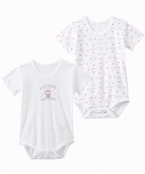 【アンパンマン】コットンフライス 半袖ボディスーツ2枚組(男の子・女の子 ) 【ベビー服】Babywear
