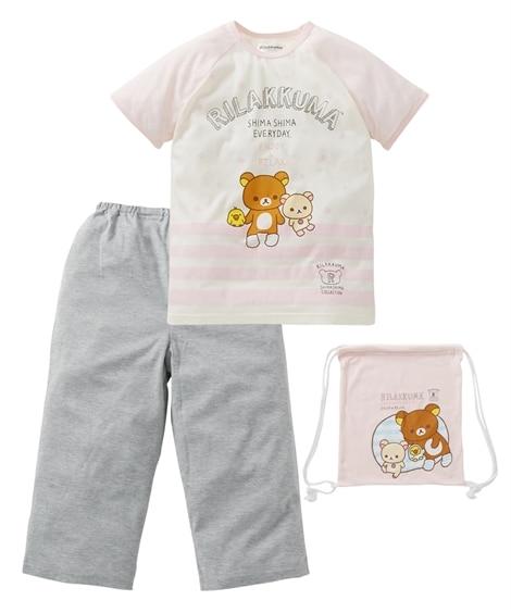 【リラックマ】半袖パジャマ(袋付き)(女の子 子供服 ジュニ...