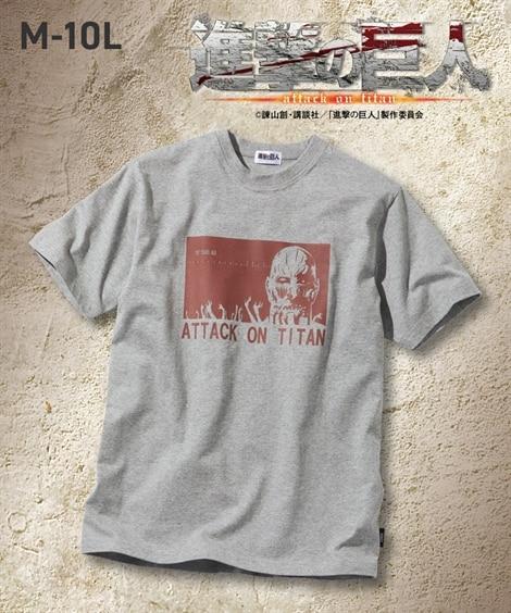 【進撃の巨人】半袖Tシャツ(巨人)(Tシャツ・カットソー)01