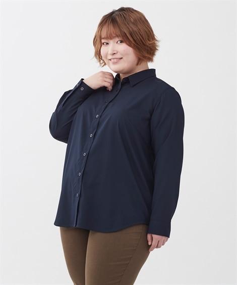 【大きいサイズ】 【フォーエル×スマイルランドコラボ商品】らくちん異素材コンビシャツ(接触冷感。UVカット)  plus size shirts, テレワーク, 在宅, リモート