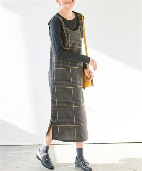 【大きいサイズ】 2点セット(トップス+ワンピース) ワンピース, plus size dress