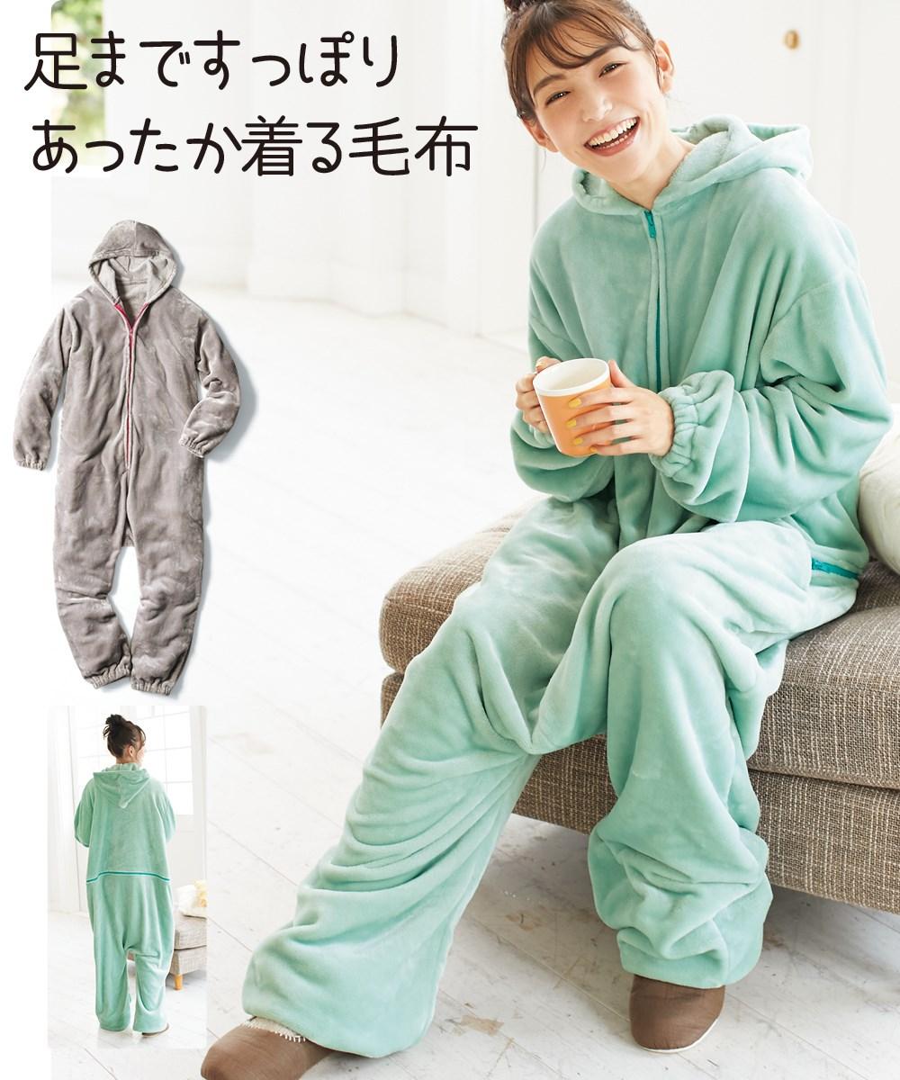もこもこフリース着る毛布 通販【ニッセン】
