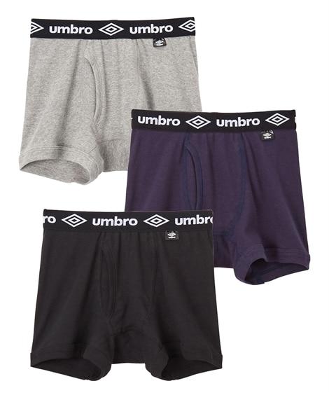 【umbro(アンブロ)】前開きボクサーパンツ3枚組(男の子 子供服・ジュニア服) キッズ下着, Kid's Underwear