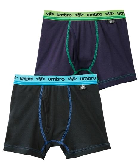 umbro 前あきボクサーブリーフ2枚組(男の子) キッズ下着, Kid's Underwear